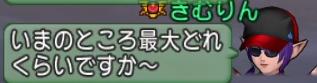 f:id:kimurin765:20201105100919p:plain