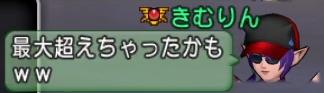 f:id:kimurin765:20201105100938p:plain