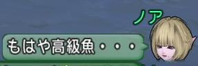 f:id:kimurin765:20201105101214p:plain