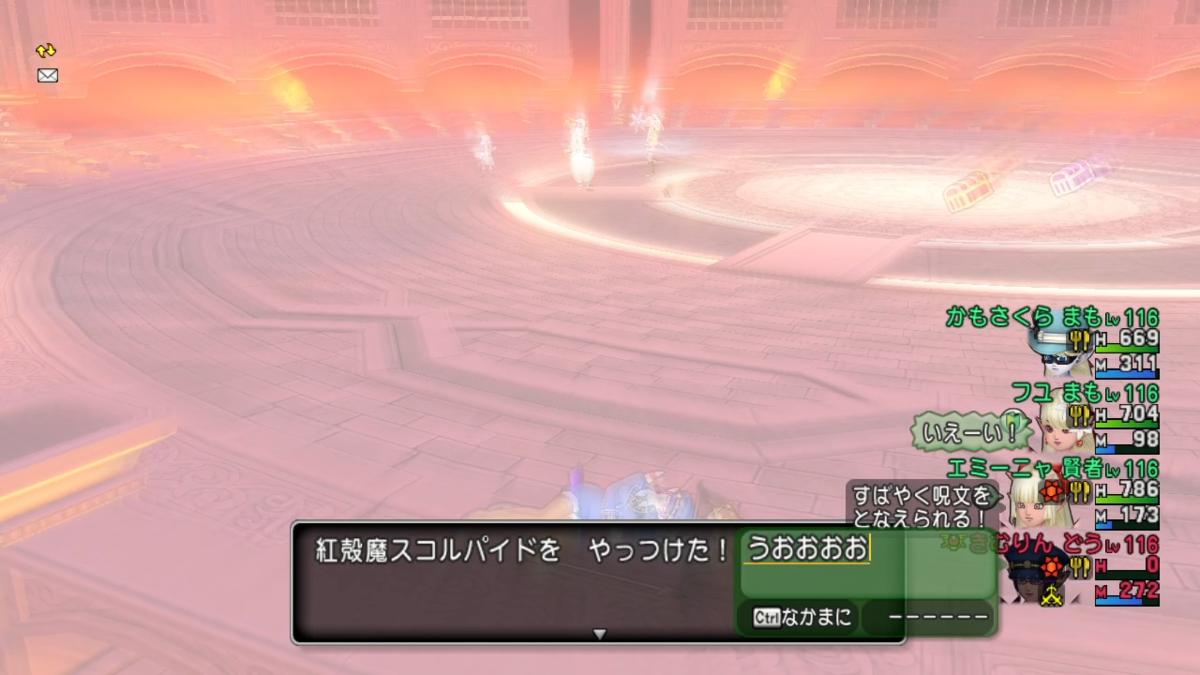 f:id:kimurin765:20201106192509p:plain