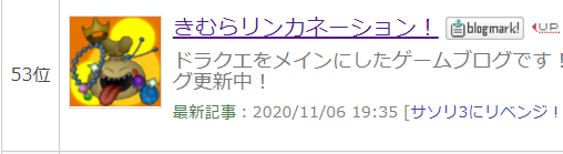 f:id:kimurin765:20201107025156p:plain