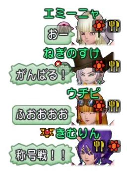 f:id:kimurin765:20201110111025p:plain