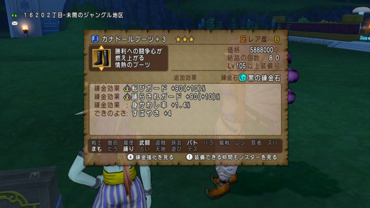 f:id:kimurin765:20201110112545p:plain