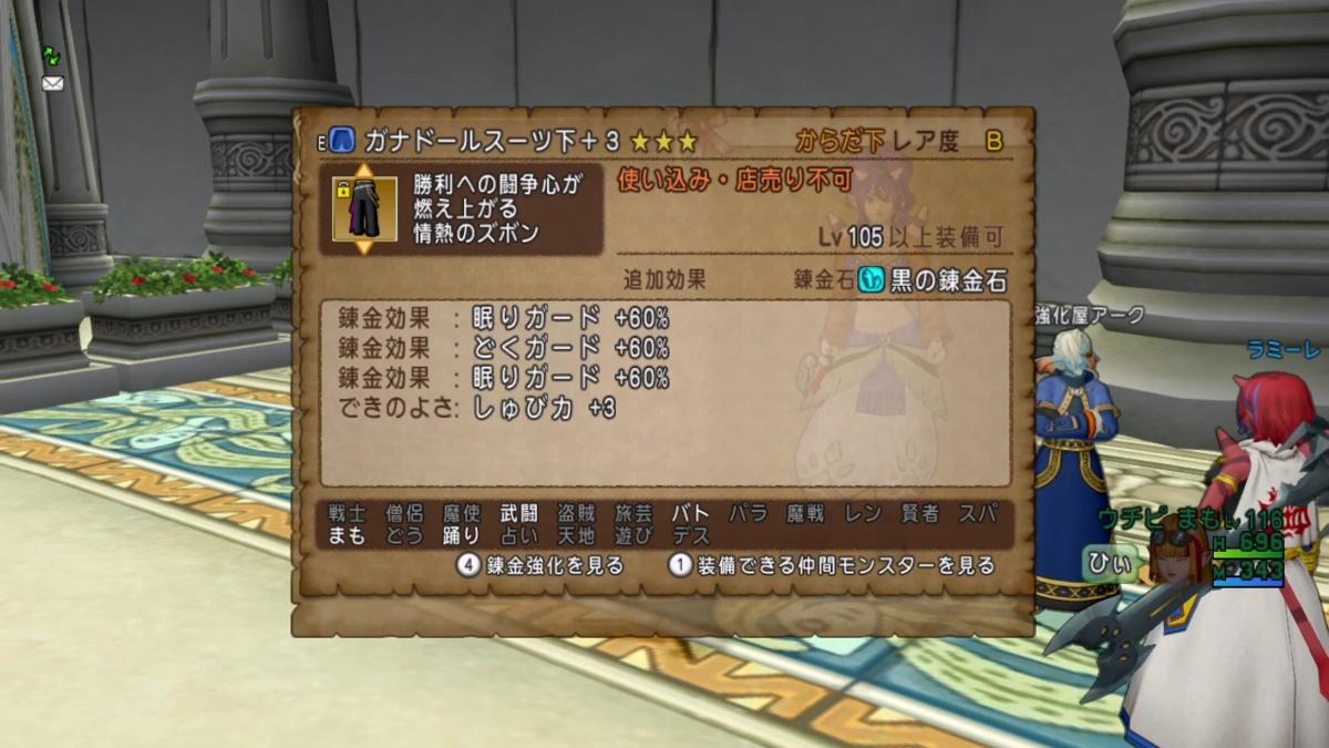 f:id:kimurin765:20201110113834p:plain