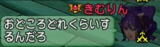 f:id:kimurin765:20201110123135p:plain