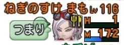 f:id:kimurin765:20201110133405p:plain