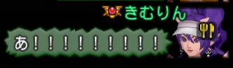 f:id:kimurin765:20201110134025p:plain