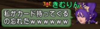 f:id:kimurin765:20201113040020p:plain