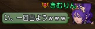 f:id:kimurin765:20201113040301p:plain