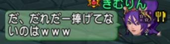 f:id:kimurin765:20201113041935p:plain