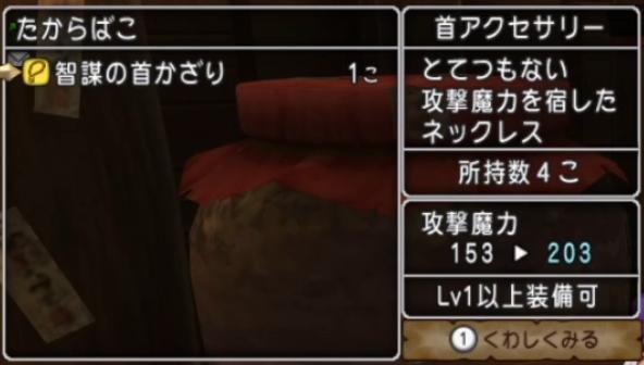 f:id:kimurin765:20201113043541p:plain