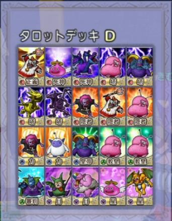 f:id:kimurin765:20201114033314p:plain