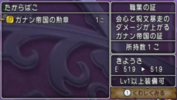 f:id:kimurin765:20201114041940p:plain