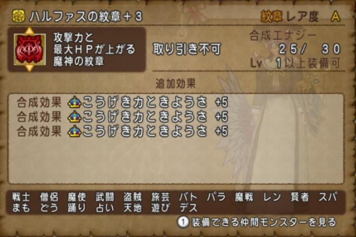 f:id:kimurin765:20201117032230p:plain