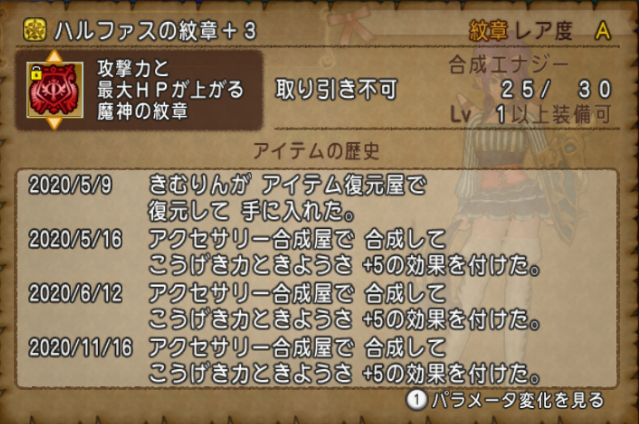 f:id:kimurin765:20201117032603p:plain