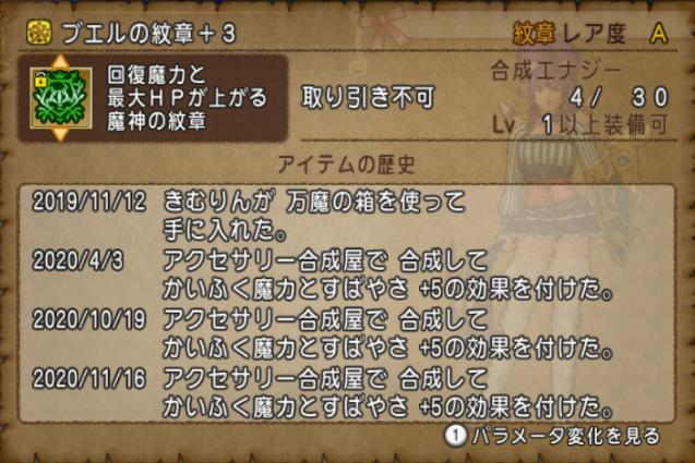 f:id:kimurin765:20201117032642p:plain