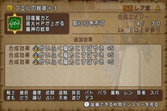 f:id:kimurin765:20201117032709p:plain