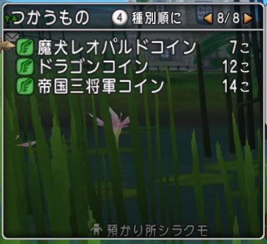 f:id:kimurin765:20201121041701p:plain