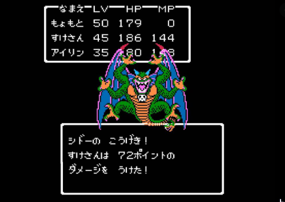 f:id:kimurin765:20201121165214p:plain