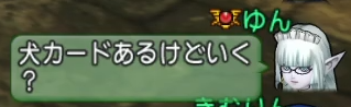 f:id:kimurin765:20201129045244p:plain