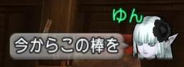 f:id:kimurin765:20201129053428p:plain
