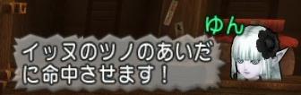 f:id:kimurin765:20201129053458p:plain