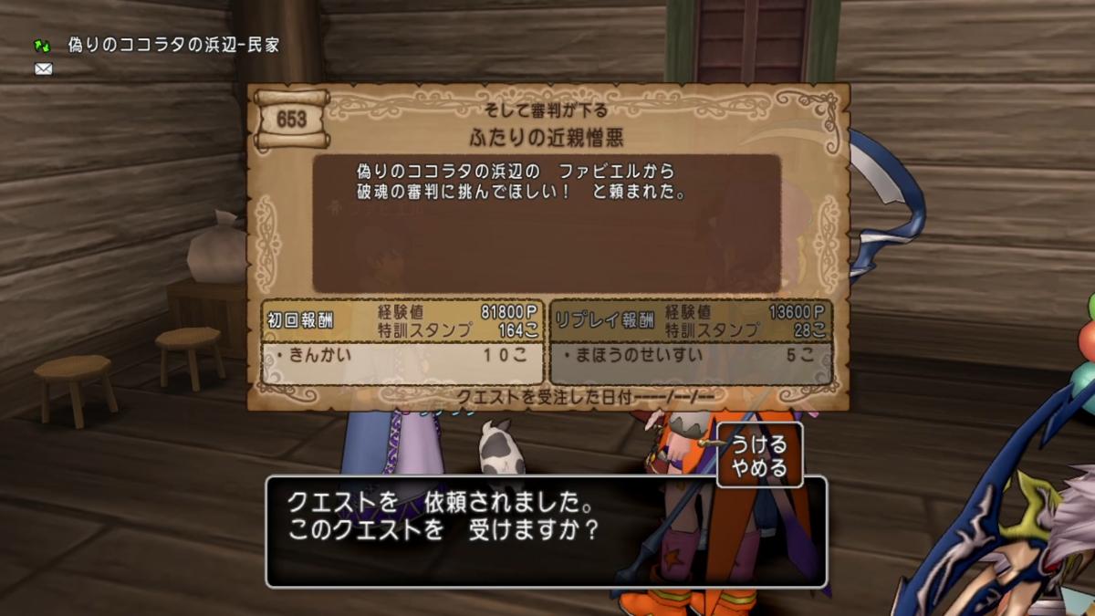 f:id:kimurin765:20201205033832p:plain