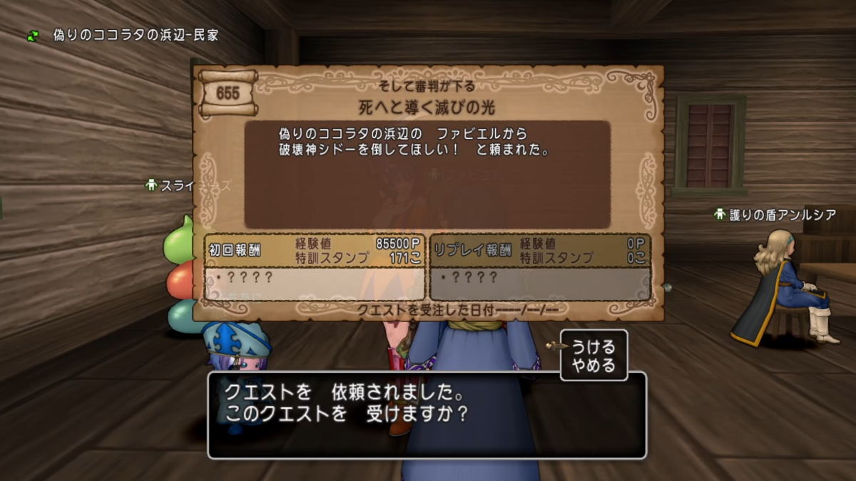 f:id:kimurin765:20201205034250p:plain