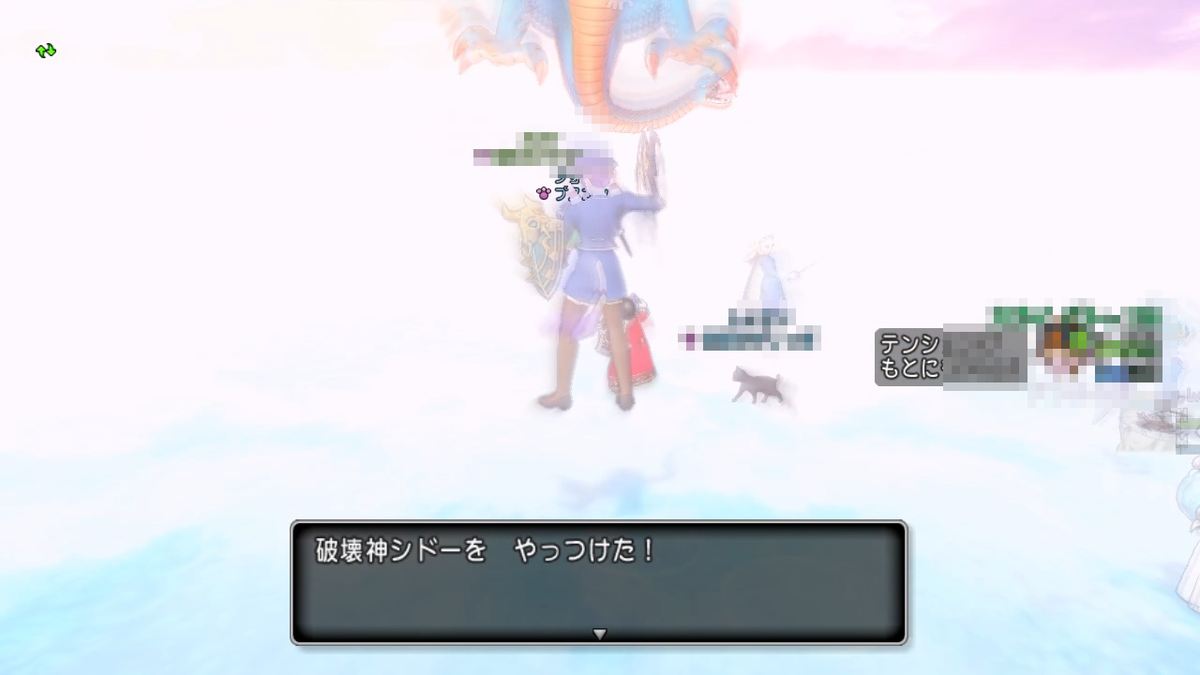 f:id:kimurin765:20201205043831p:plain