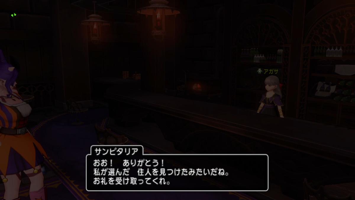 f:id:kimurin765:20210518080255p:plain