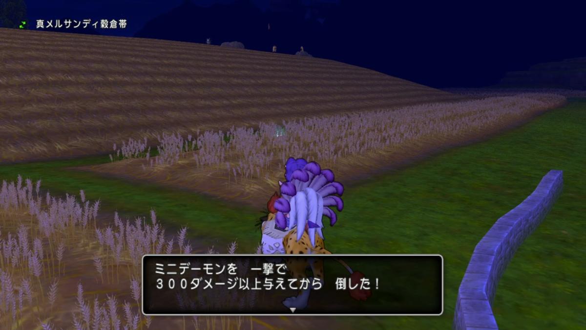 f:id:kimurin765:20210518080817p:plain