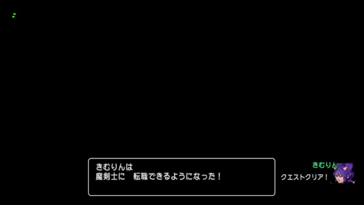 f:id:kimurin765:20210518080921p:plain