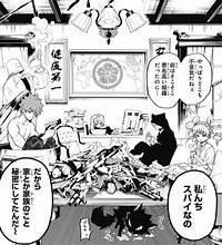 f:id:kimurou:20190924194306j:plain