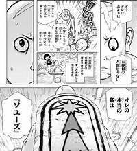 f:id:kimurou:20190925201803j:plain