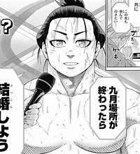 f:id:kimurou:20191004203224j:plain