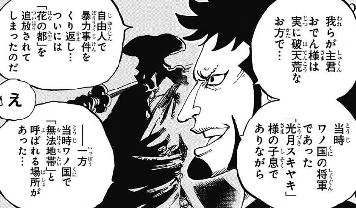 f:id:kimurou:20191007210204p:plain