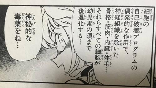 f:id:kimurou:20191101212112j:plain
