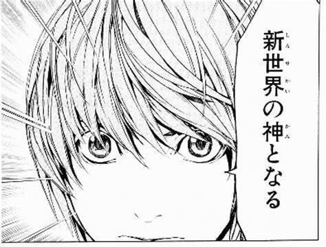 f:id:kimurou:20191110133438j:plain
