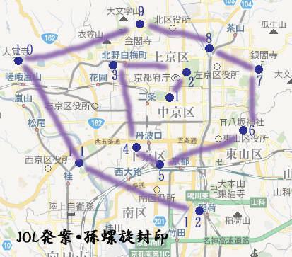 f:id:kimurou:20191123150444j:plain