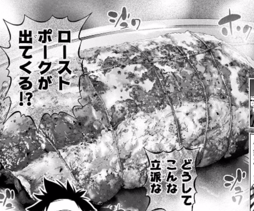 f:id:kimurou:20191124144807p:plain