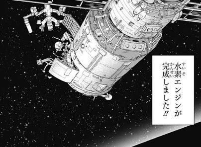 f:id:kimurou:20191128211258j:plain