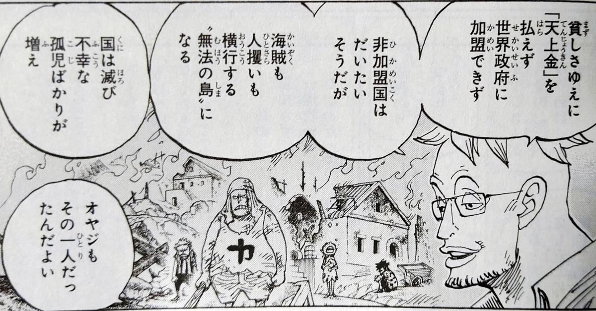 f:id:kimurou:20191216220539j:plain