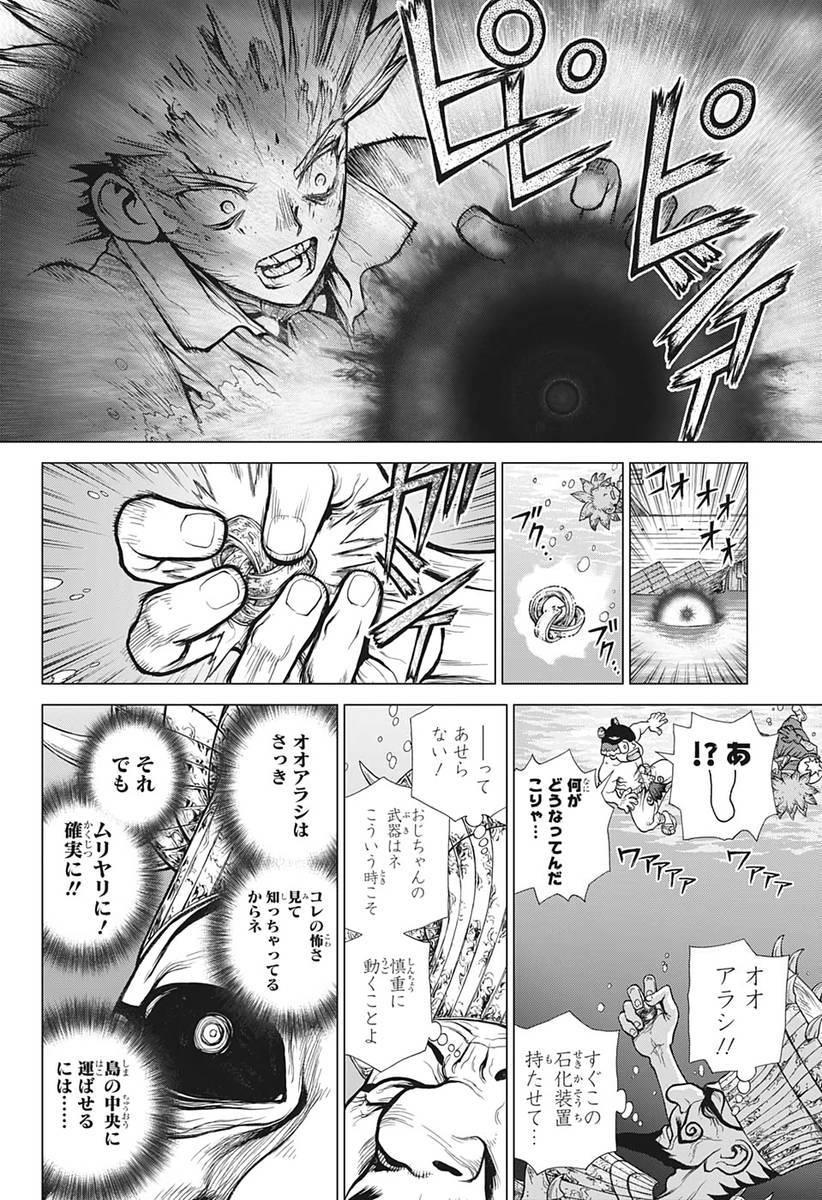 f:id:kimurou:20191217204148j:plain