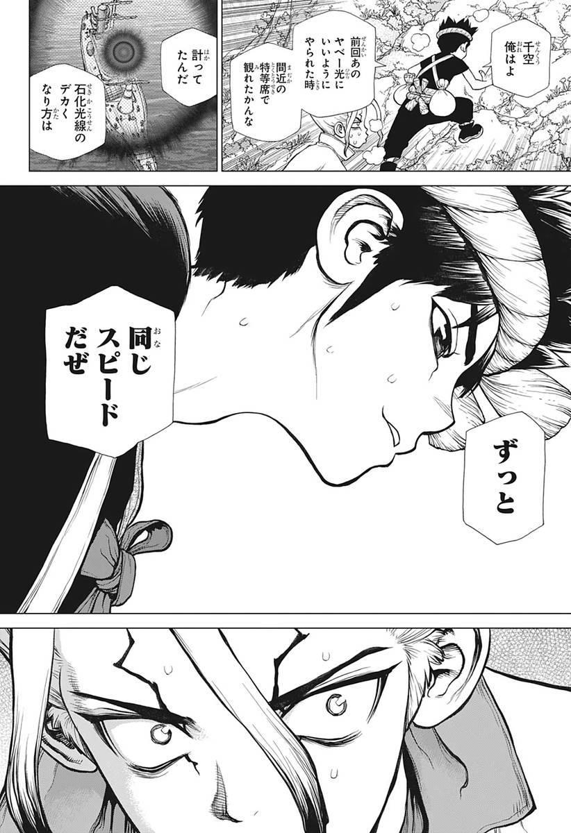 f:id:kimurou:20191217204435j:plain