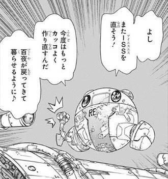 f:id:kimurou:20191218212000j:plain