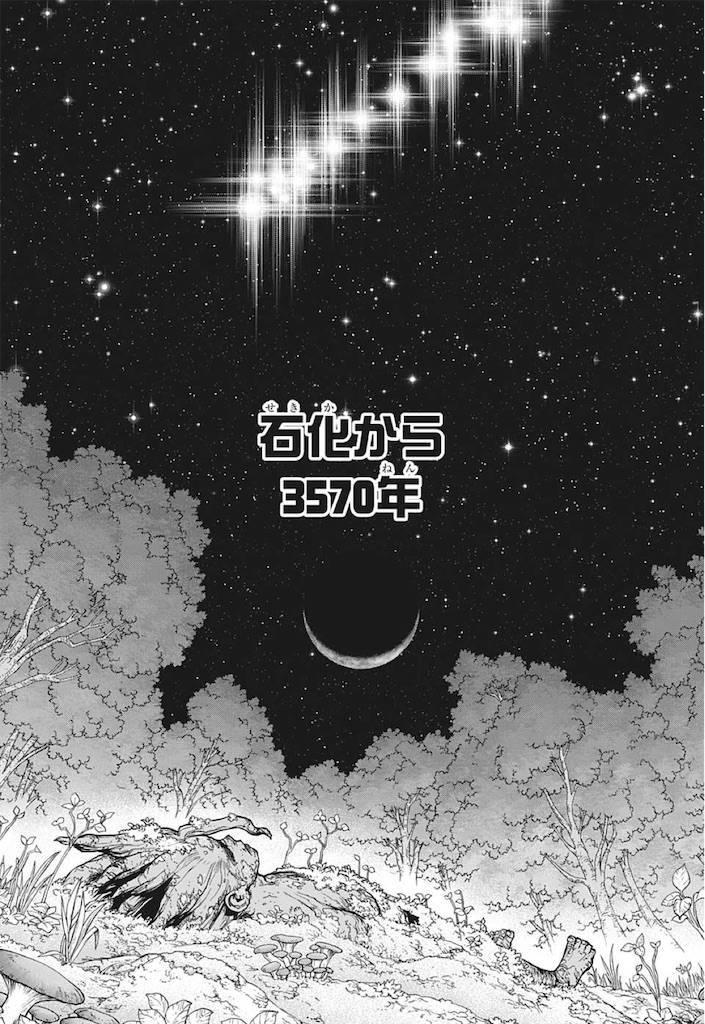 f:id:kimurou:20191218212122j:plain