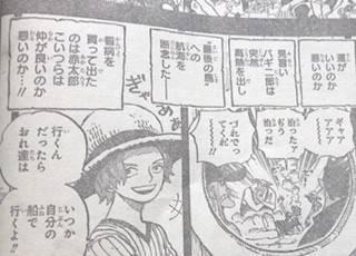 f:id:kimurou:20200104144944j:plain