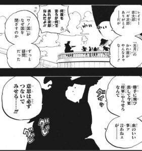 f:id:kimurou:20200120211522j:plain