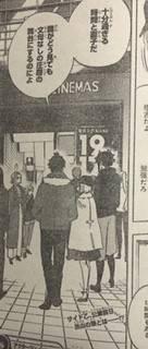 f:id:kimurou:20200205211112j:plain