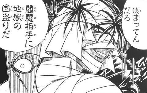 f:id:kimurou:20200213093349j:plain